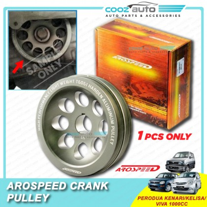 Perodua Kenari / Kelisa / Viva 1000Cc Arospeed Harden Lighten Light Weight Crank Pulley (T6061 Aluminium)