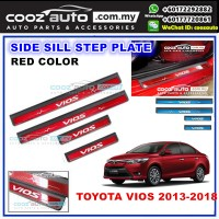TOYOTA VIOS 2013-2018 Colorful Door Side Sill Step Plate (RED)