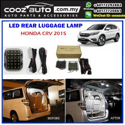 Honda HRV HR-V 2014-2016 Rear Luggage Boot Trunk LED Light Lamp