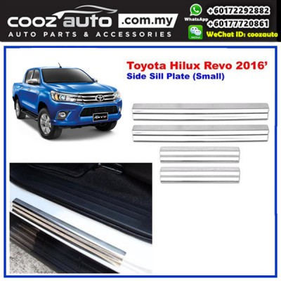 TOYOTA HILUX REVO 2016 Door Side Sill Step / Scuff Protector Plate Trim with Logo (BIG)