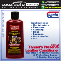 Cyclo Tanner's Preserve Leather Conditioner Conditioning Cream (1 Bottle)