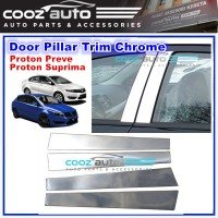Proton Preve / Suprima Chrome Door Window Pillar Trim Cover
