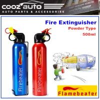 Firebeater Mini Portable Fire Extinguisher Car And Home Use Powder Type 500ml RED BLUE