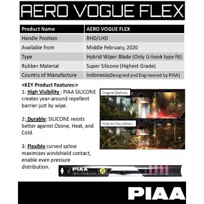 PIAA Aero Vogue Flex Wiper 14 / 16 / 17 / 18 / 19 / 20 / 21 / 22 / 24 / 26 / 28 inch