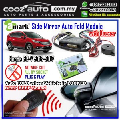 HONDA CRV CR-V 2013-2017 A-MARK Side Mirror Auto Fold Folding Controller Module With Alarm Buzzer