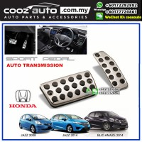 Honda Jazz 2008-2013 Automatic Transmission (AT) Aluminium Auto Sports Foot Pedals