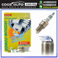 Denso Iridium Power Spark Plug  - IK16 (5303)