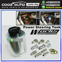 Works Engineering Racing Power Steering Reservoir Tank