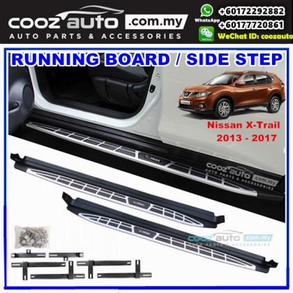 Nissan X-Trail 2013-2017 Door Step Side Step Running Board (Cayenne Type)