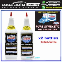 Lucas Pure Synthetic Oil Additive Stabilizer Bundle of 2 bottles (946ml)