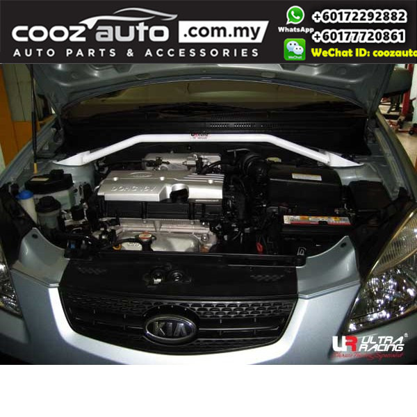 Hyundai Accent 2008 Ultra Racing Front Strut Bar / Front Tower Bar (2 Points)