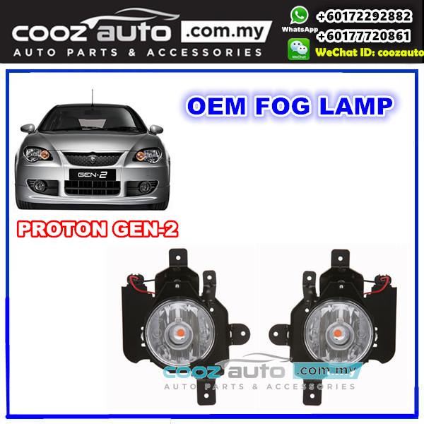 Proton Gen-2 Gen 2 Gen2 Front Left & Right Side Fog lamp Fog light Foglamp