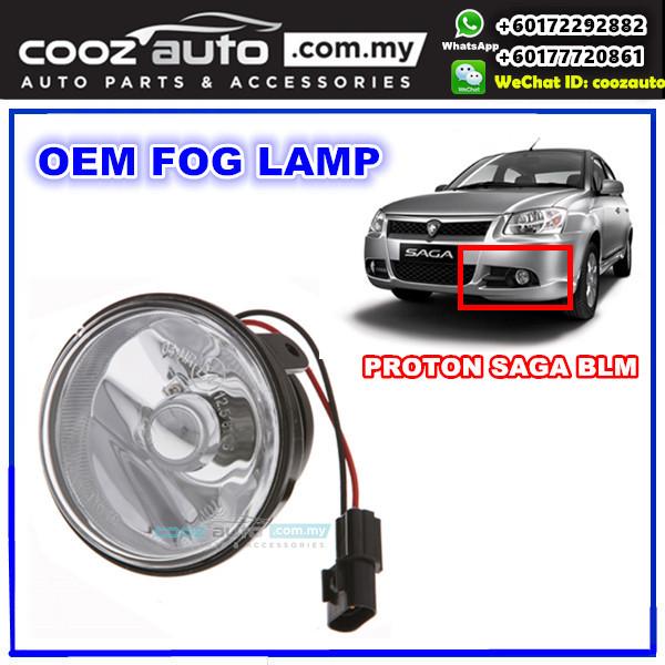 proton saga blm front fog lamp fog light foglamp rh coozauto com my Fog Light Relay Wiring Diagram Lamp Wiring Diagram