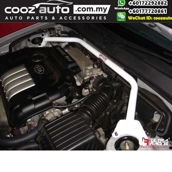 Hyundai Sonata EF 1999 - 2005 Ultra Racing Front Strut Bar (2 Points)