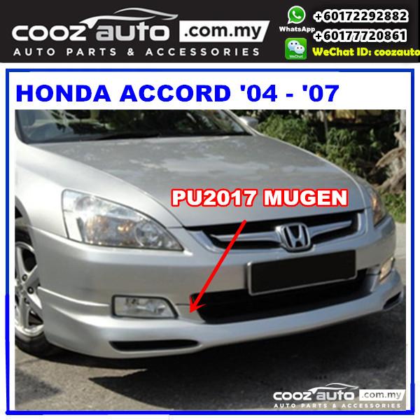 Honda Accord 2004 - 2007 Front Skirt (Mugen) PU2017