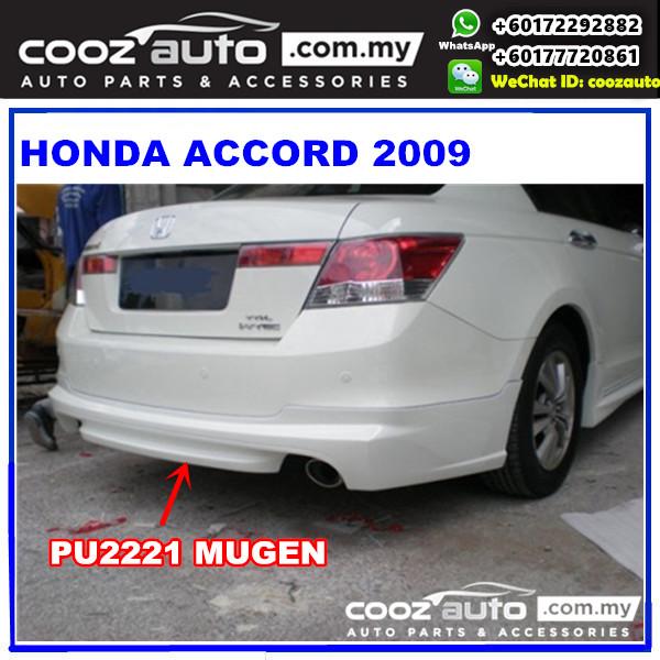 Honda Accord 2009 Rear Skirt (Mugen) PU2221