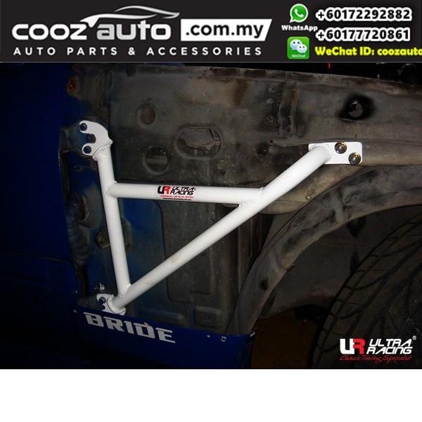 Mazda RX7 FC Ultra Racing Fender Bar / Brace Bar (3 Points)
