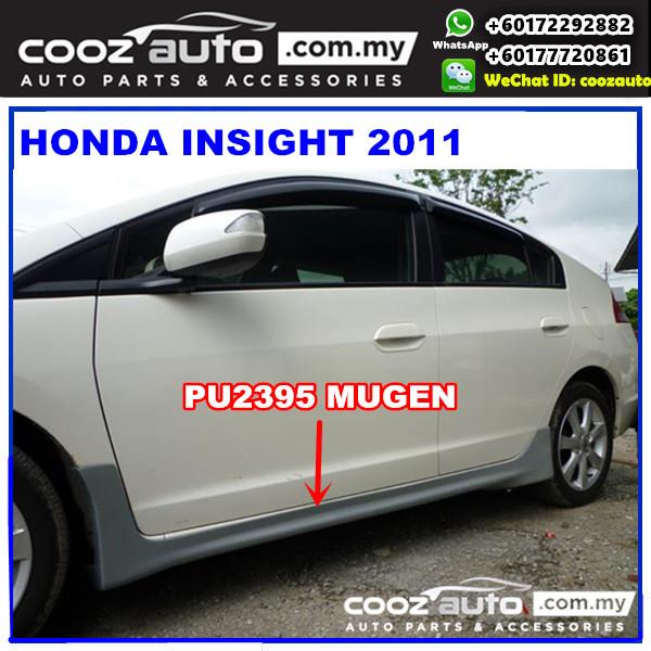 Honda Insight 2011 Side Skirt (Mugen) PU2395