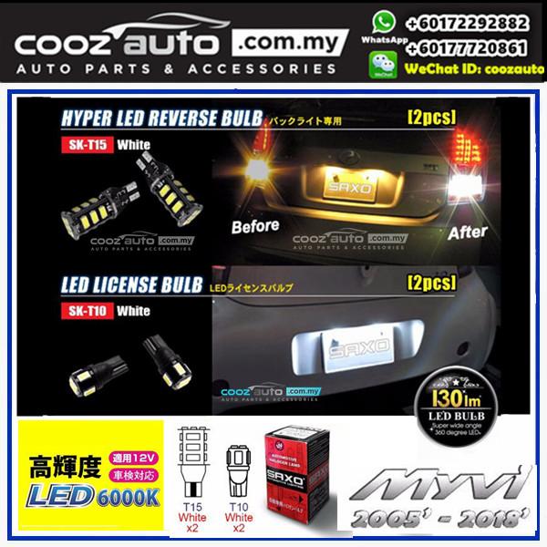 Perodua Myvi 2005 - 2018 Xenon White T15 LED Reverse Bulb