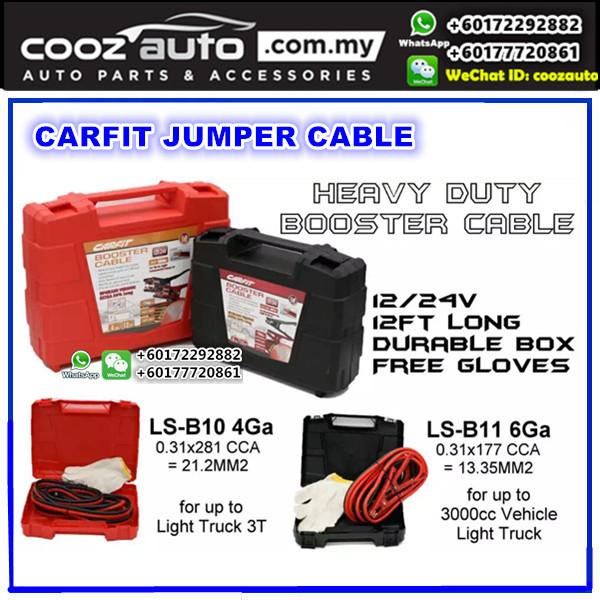 CARFIT 12 FEET BATTERY JUMP START BOOSTER / JUMPER CABLE - 4GA