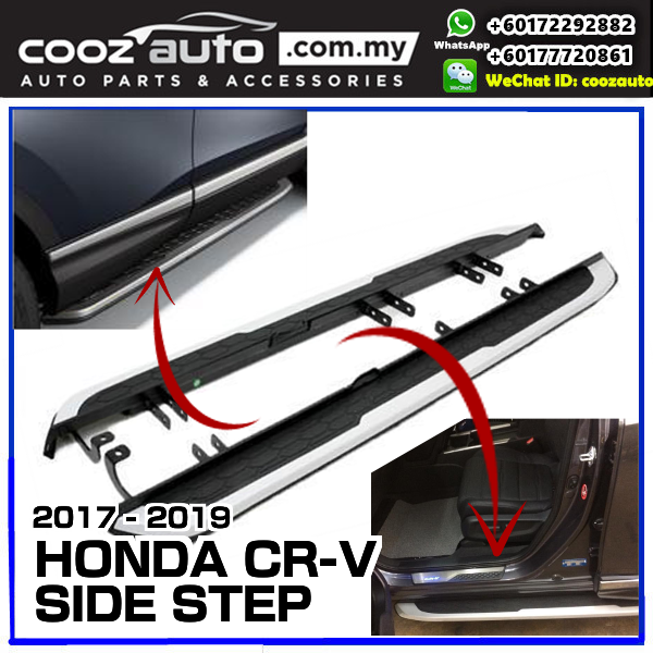 Honda CRV CR-V 2017 - 2019 Door Step Side Step Running Board