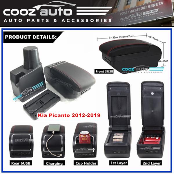 Kia Picanto 2012-2019 9 USB Double Layer Arm Rest Armrest Console Black Leather