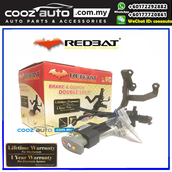 Proton Persona 2006-2017  Redbat High Security Anti-Theft Double Brake Pedal Lock with Socket Immobilizer