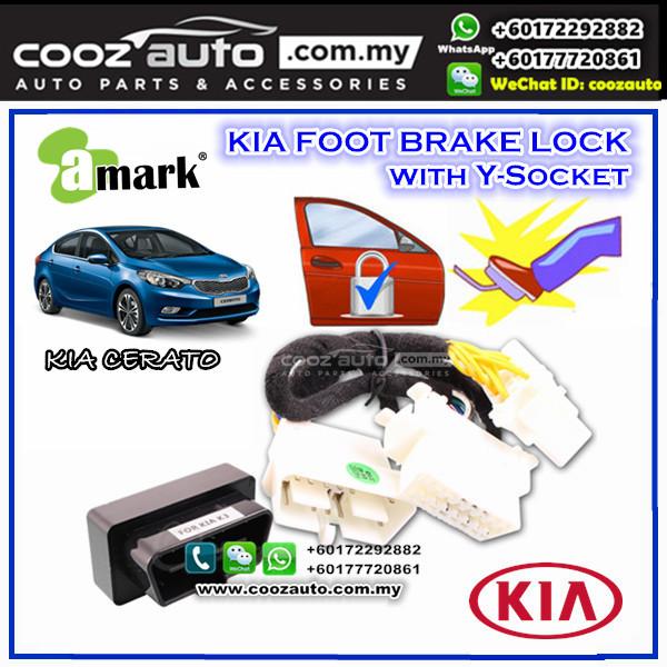 Kia K3 Cerato A-Mark Plug &  Play OBD Foot Brake Lock with Y Socket
