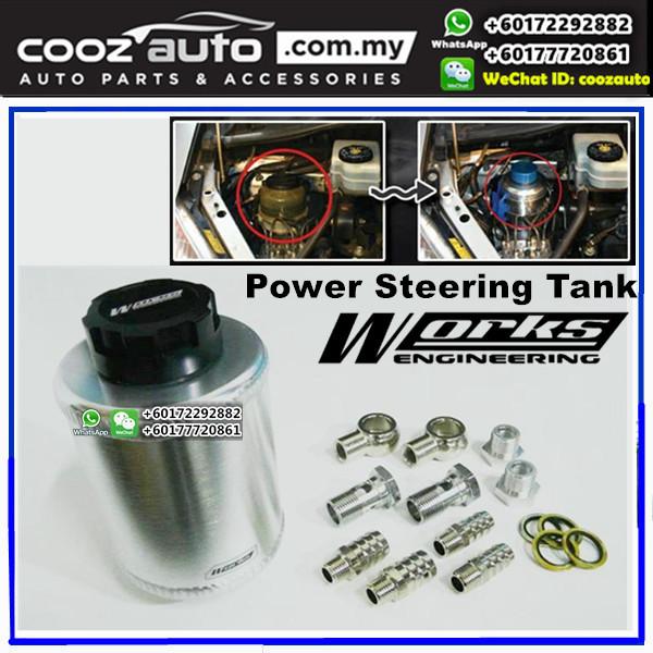 Works Engineering Racing Power Steering Reservoir Tank