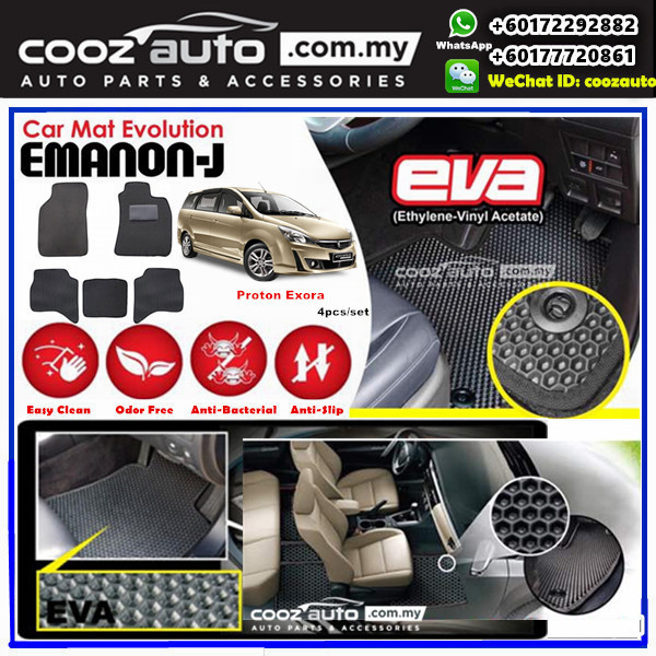 Proton Exora EMANON-J EVA Customized Odor-Free Anti-Bacterial Car Floor Mats Waterproof Carpet