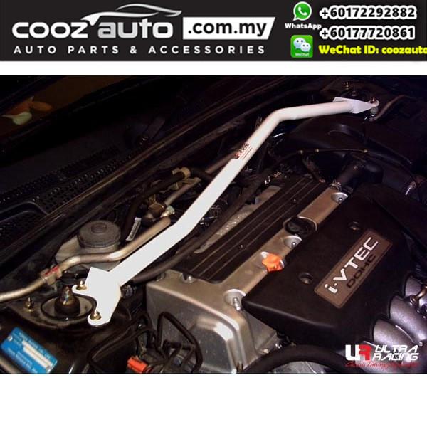 Honda Civic ES 2.0  Ultra Racing Front Strut Bar / Front Tower Bar (2 Points)