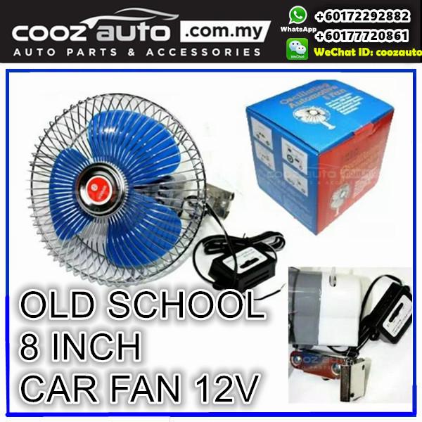 Old School Oscillating Car Fan 12V 8Inch